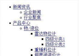 dedecms织梦自定义递归函数调用所有栏目