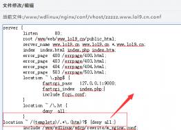 apache、nginx、iis服务器设置防止织梦dedecms模板被盗