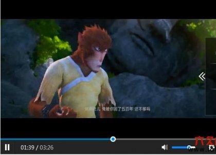 织梦ckplayer视频播放器插件V1.8.0无水印版下载