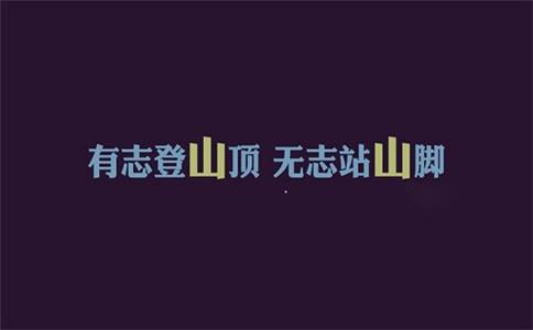 织梦上传附件不自动改名,且附件中文名自动改为拼音教程